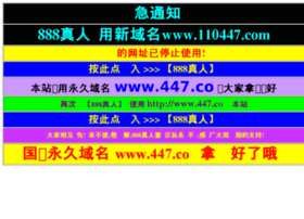 wap.06644.com