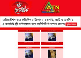 wap.atnbangla.tv