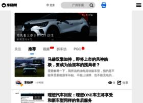 wap.chexun.com