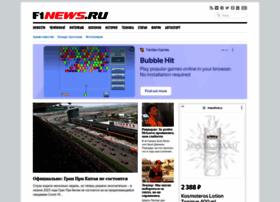 wap.f1news.ru