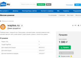 waptes.ru
