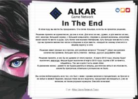 war3.alkar.net
