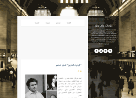 warakk.blogspot.com