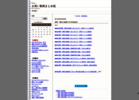 Warawara38.seesaa.net