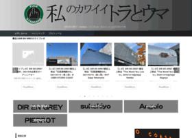 warawareotoko.com