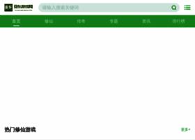 warchina.com