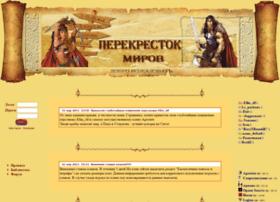warcross.ru