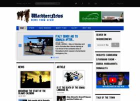 wardheernews.com