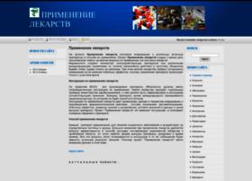 warella.ucoz.ru