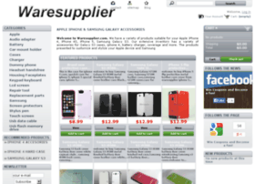 waresupplier.com