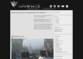 warface-game.com