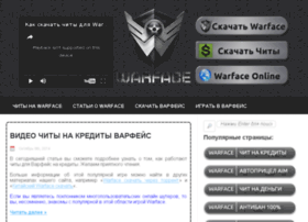 warfacebag.ru