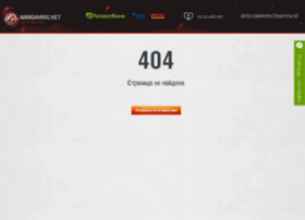 wargaming.privatbank.ru