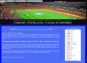 warganja.ru