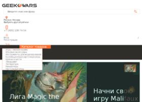 warhammer.ru
