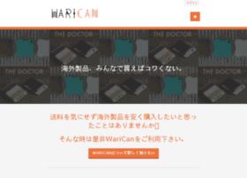 warican.com