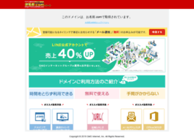 warm-japan.com