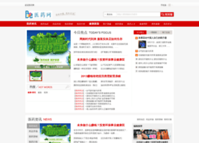 warmchina.org