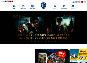 warnerbros.co.jp