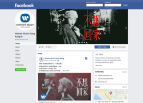 warnermusic.com.hk