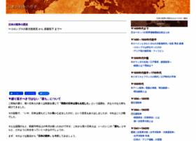 warof.jp