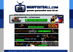 warpfootball.com