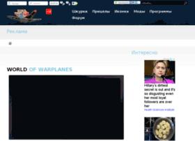 warplanefuns.ru