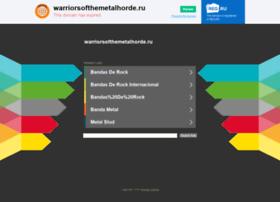 warriorsofthemetalhorde.ru