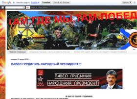 warriorspecialforces.blogspot.ru