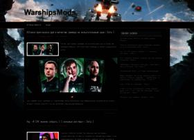 warshipsmods.ru