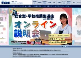 wasedajuku.com