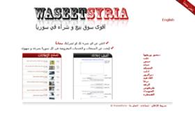 waseetsyria.com
