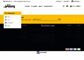 wasfati.com