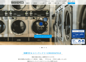 wash-fold.com