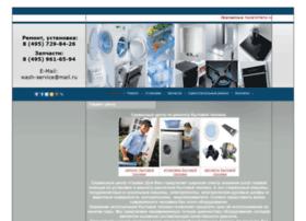 wash-service.ru