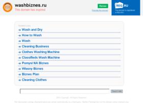washbiznes.ru