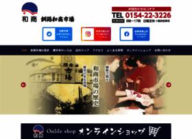 washoichiba.com