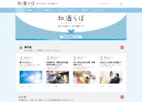 washulabo.gekkeikan.co.jp