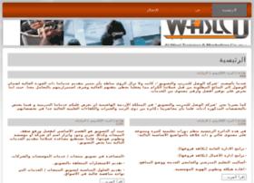 waslco.com