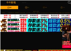 wassaa.com