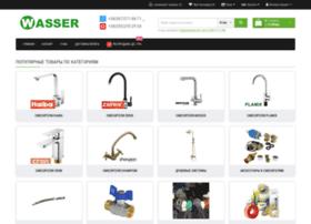 wasser.com.ua