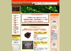 waste-company.jp