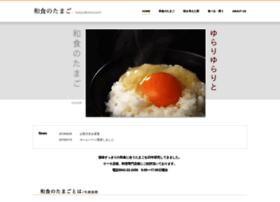 wasyokuno.com