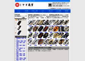 wasyu-miyagi.com