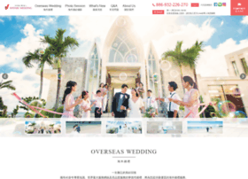 watabe-wedding.com.tw