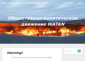 watan.ru