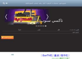 watan.tv