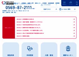 watanabe-hospital.com