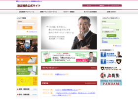 watanabemasanori.com