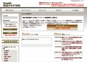 watashi.co.jp